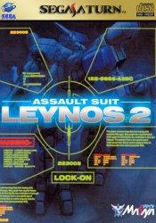 Assault Suit Leynos 2 (Sega Saturn (SSF))
