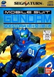 Kidou Senshi Gundam Gaiden II - Aoi wo Uketsugu Mono (Sega Saturn (SSF))