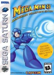 Mega Man 8 (Sega Saturn (SSF))