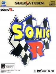 Sonic R (Sega Saturn (SSF))