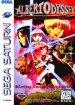 Albert Odyssey - Legend of Eldean (Sega Saturn (SSF))