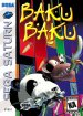 Baku Baku (Sega Saturn (SSF))