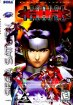 Burning Rangers (Sega Saturn (SSF))