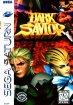 Dark Savior (Sega Saturn (SSF))