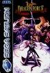 Dragon Force (Sega Saturn (SSF))