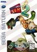 Earthworm Jim 2 (Sega Saturn (SSF))