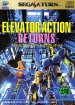 Elevator Action Returns (Sega Saturn (SSF))