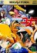 Ginga Ojousama Densetsu Yuna 3 - Lightning Angel (Sega Saturn (SSF))