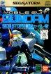 Kidou Senshi Gundam Gaiden III - Sabakareshi Mono (Sega Saturn (SSF))
