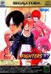 King of Fighters '97, The (Sega Saturn (SSF))