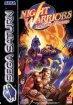 Night Warriors - Darkstalkers' Revenge (Sega Saturn (SSF))