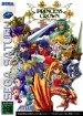 Princess Crown (Sega Saturn (SSF))
