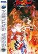 Real Bout Garou Densetsu Special (Sega Saturn (SSF))