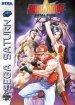 Real Bout Garou Densetsu (Sega Saturn (SSF))