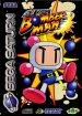 Saturn Bomberman (Sega Saturn (SSF))