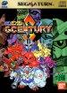 SD Gundam G-Century S (Sega Saturn (SSF))