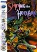 Shining the Holy Ark (Sega Saturn (SSF))