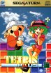 Tetris Plus (Sega Saturn (SSF))
