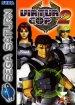 Virtua Cop 2 (Sega Saturn (SSF))