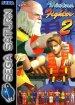 Virtua Fighter 2 (Sega Saturn (SSF))