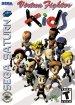 Virtua Fighter Kids (Sega Saturn (SSF))