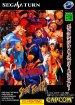 X-Men vs. Street Fighter (Sega Saturn (SSF))
