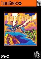 Dragon Spirit (TurboGrafx-16 (HES))