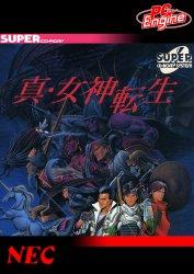 Shin Megami Tensei (TurboGrafx-16 (HES))